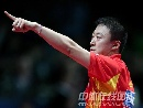 图文:[国球]48届世乒赛回顾 马琳剑指冠军