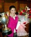 第47届世乒赛资料图片 王楠获得三项冠军