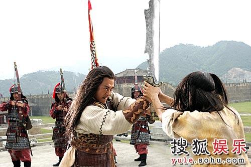 30集电视连续剧《大唐游侠传》精彩美图集 20