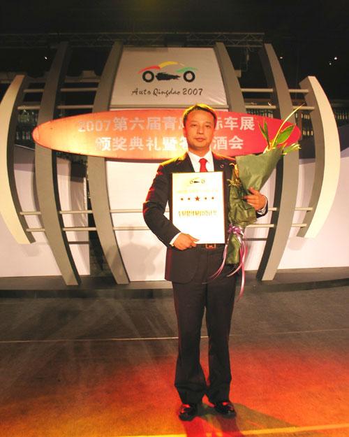 图2南京菲亚特领奖 高清图片