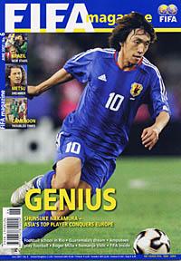 国际足联官方杂志封面