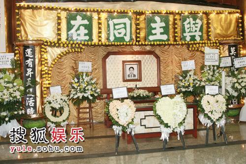 TVB前高层吊颈轻生设灵堂