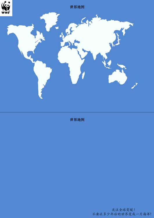 世界地图全图简笔画世界地图全图高清版世界地图