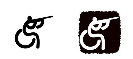 图文:北京残奥会体育图标正式揭晓 射击