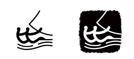图文:北京残奥会体育图标正式揭晓 帆船