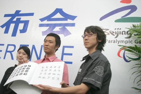 图文:残奥会体育图标揭晓 设计师展示体育图标