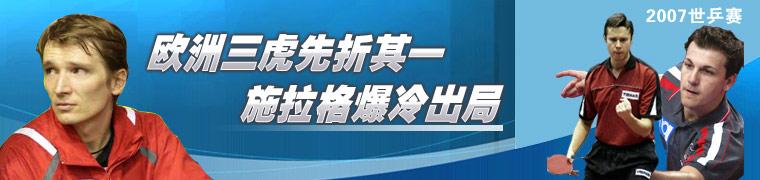 搜狐体育社区,黄健翔