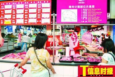 记者昨日在新港路一家超市看到,虽然肉价上涨,但猪肉销售仍很旺盛。 任传富 摄
