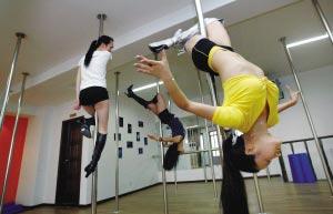 钢管舞培训班现身南京