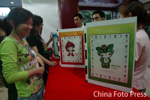 图文:奥运福娃大邮票重庆面市 市民观看大邮票