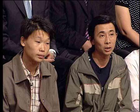 吕萍和他的舅舅侯永红