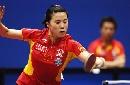 图文:世乒赛女单王楠晋级16强 王楠在比赛中