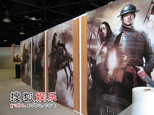 刘德华主演的《三国之见龙卸甲》电影巨幅海报