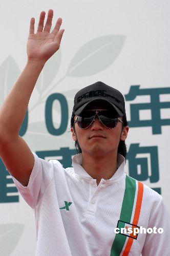 图文:南京全民健身与奥运同行 谢霆锋参加