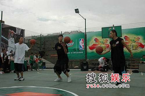 三人篮球赛
