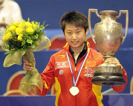 郭跃首度加冕世乒赛女单冠军