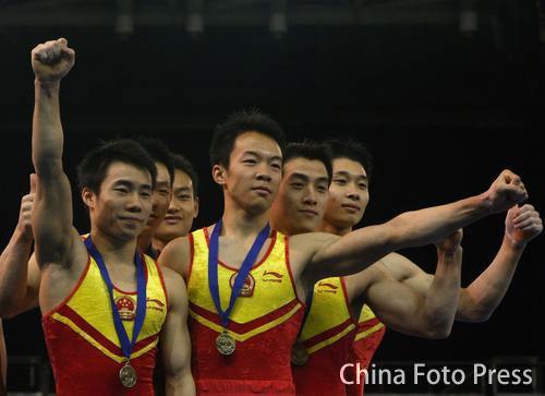 图文:中澳体操对抗赛男团 中国小伙强势夺冠