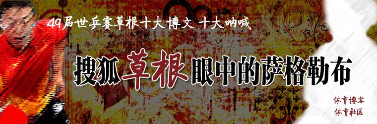 王小波十周年祭