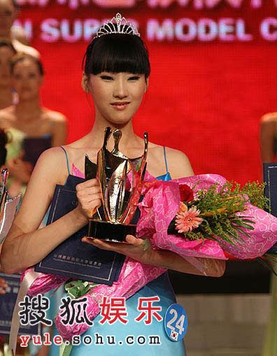 24号韩国选手林智爱获得2007