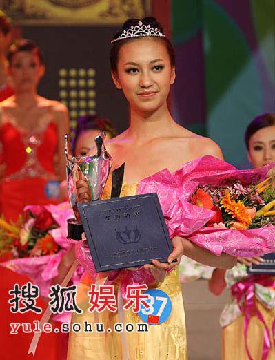 37号中国选手蔡秉渝获得2007