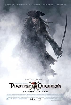 《加勒比海盗3》海报