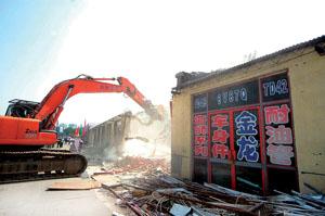 今天上午,四元汽配城部分汽配店正在被拆除