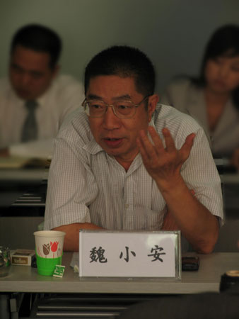 著名旅游经济和管理专家:魏小安