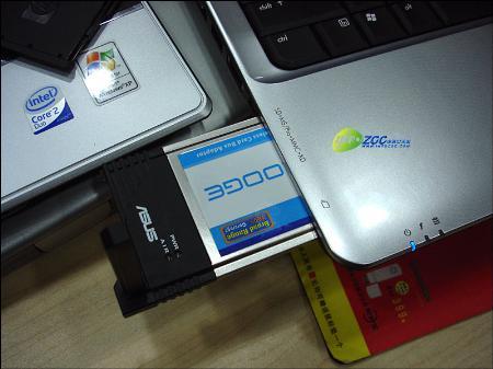 QQ:无奈!Experss卡让本本用户多花1千元