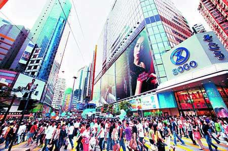 香港 预谋已久的购物盛地