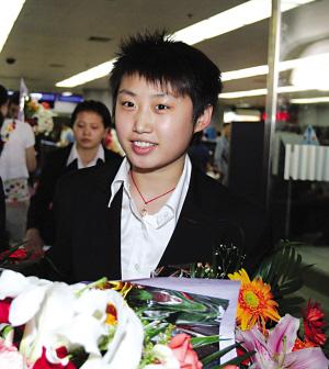 郭跃抵达北京首都国际机场