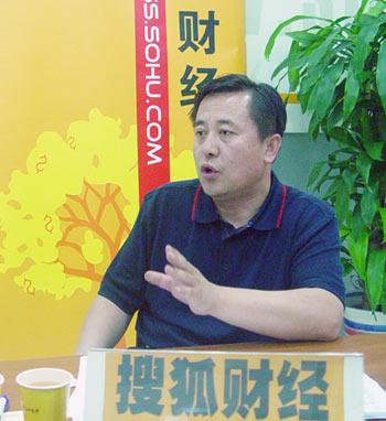 北京大成律师事务所陶雨生律师做客搜狐财经谈打击股市内幕交易