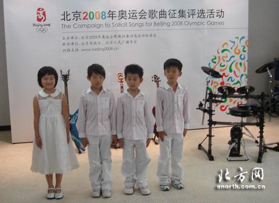 天津四名七岁娃参与奥运会征歌活动(组图)