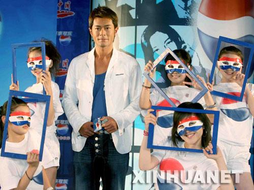 古天乐在北京举行的全新古天乐广告首播发布会上亮相。新华社记者 陈建力 摄