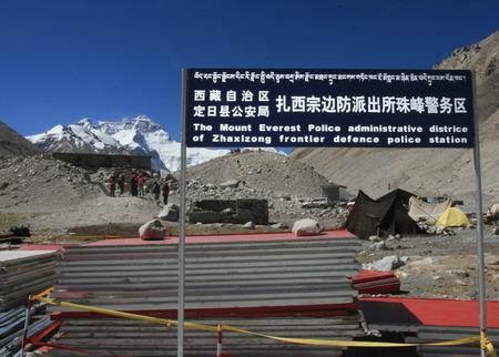 图文:奥运圣火珠峰驿站 珠峰警务区