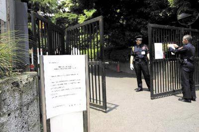 5月21日,早稻田大学决定停课封校