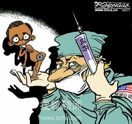 辉瑞公司用非洲儿童试药