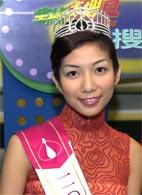 鸡小腿_历届港姐回顾:2001年香港小姐季军-朱凯婷-搜狐娱乐