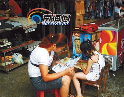 海南城市中小学课业繁重 作业让人透不过气(图