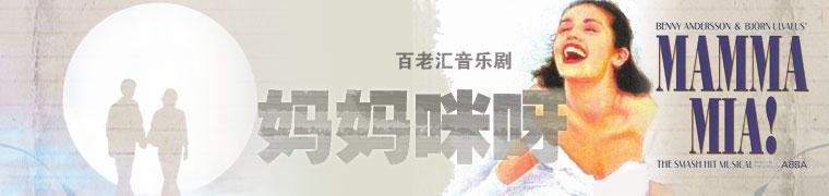 孟京辉导演另类《艳遇》
