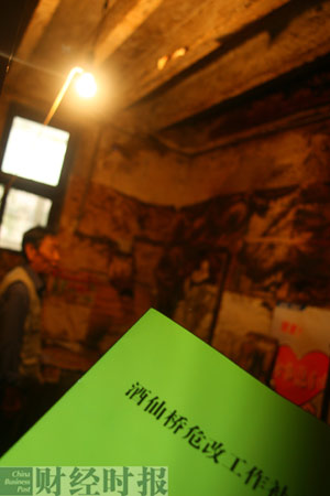 """酒仙桥危改工作能否顺利进行,6月9日的""""全民公决""""有着举足轻重的作用 本报记者 董鑫 摄"""
