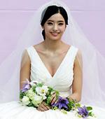 韩彩英婚礼