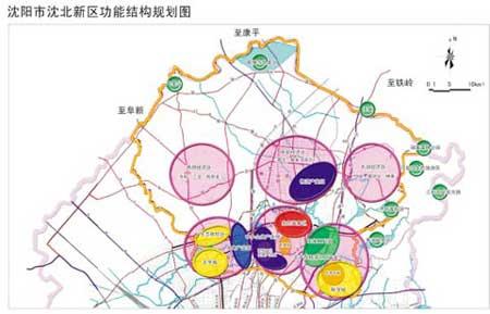 沈阳沈北新区发展展望 十年造生态沈阳城(组图)