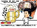 漫画:土伦杯姜宁梅开二度 国奥2-1胜荷兰居首