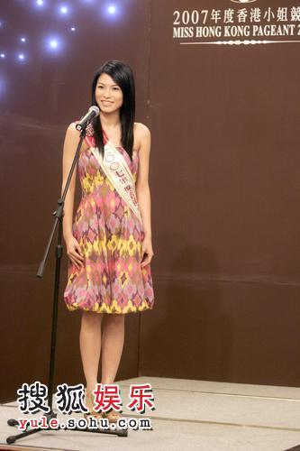 2007香港小姐16位候选佳丽首亮相 -  12号李洁莹