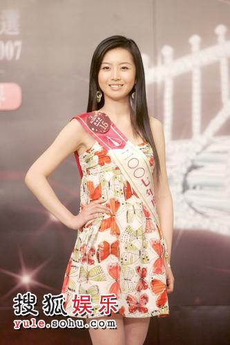 2007香港小姐16位候选佳丽首亮相 -  15号高可庭