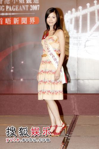 2007香港小姐16位候选佳丽首亮相 -  1号麦皓儿