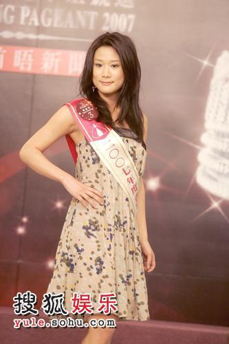 2007香港小姐16位候选佳丽首亮相 -  3号张嘉儿