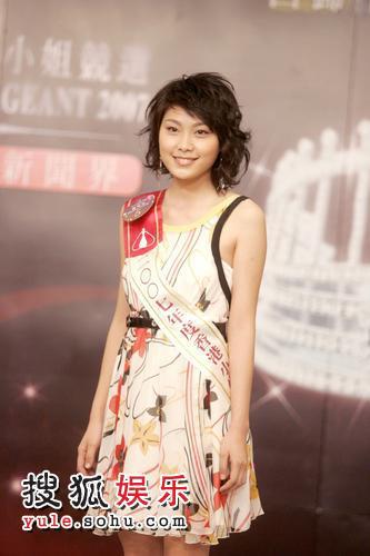 2007香港小姐16位候选佳丽首亮相 -  5号郑莹莹