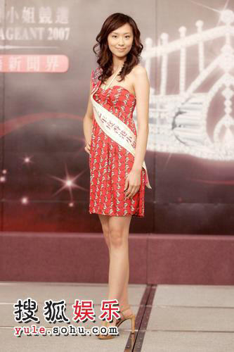 2007香港小姐16位候选佳丽首亮相 -  6号王卉霖