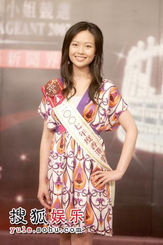 2007香港小姐16位候选佳丽首亮相 -  8号梁咏诗